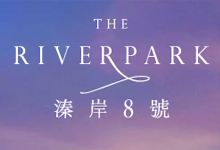 The Riverpark