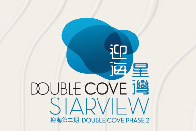 Double Cove Starview