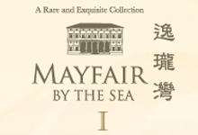 MAYFAIR BY THE SEA