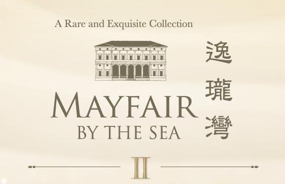 Mayfair By The Sea II