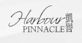 Harbour Pinnacle
