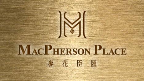 MacPherson Residence