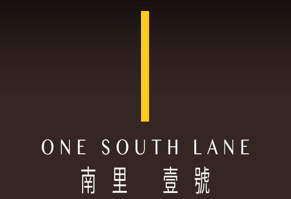 ONE SOUTH LANE