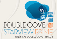 DOUBLE COVE STARVIEW PRIME