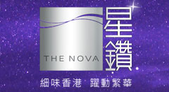THE NOVA