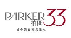 PARKER33