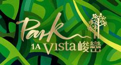 PARK VISTA 1A