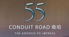 55 CONDUIT ROAD