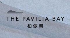 THE PAVILIA BAY