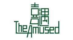 THE AMUSED