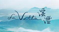 La Vetta