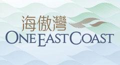 ONE EAST COAST