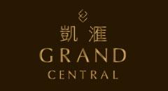 GRAND CENTRAL PHASE I