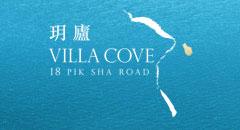 VILLA COVE