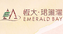 EMERALD BAY PHASE 2