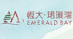 Emerald Bay Phase 1