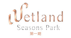 Wetland Seasons Park Phase 1