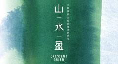 CRESCENT GREEN