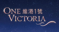 ONE VICTORIA