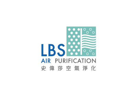 LBS Air Purification Services 史偉莎空氣淨化服務
