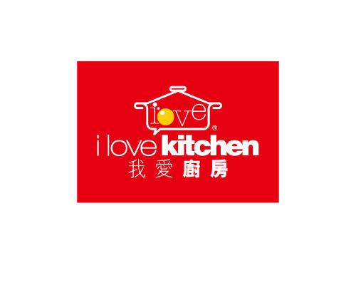 I Love Kitchen 我愛廚房