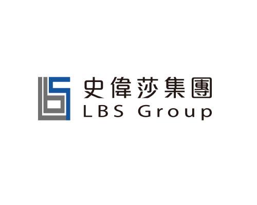LBS Group 史偉莎集團