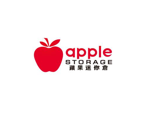 Apple Storage 蘋果迷你倉