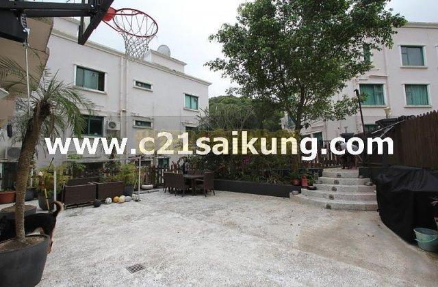 西貢 鳳誼花園