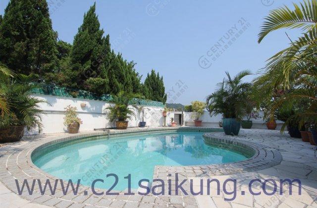 Sai Kung Mid Level Garden House