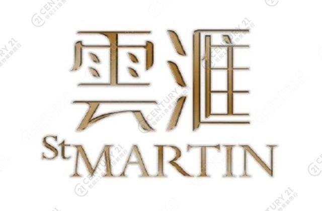 Tai Po ST MARTIN