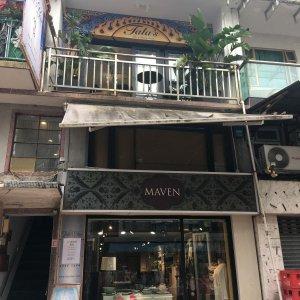 西貢 市場街