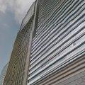 荃灣 One Midtown