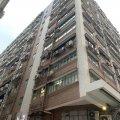 長沙灣 香港工業中心
