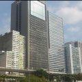 荃灣 有線電視大樓