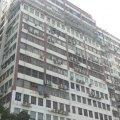 葵涌 華豐工業中心