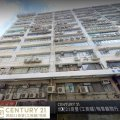 香港工業中心 租