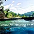 Sai Kung CLEAR WATER BAY VILLAGE