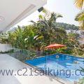 獨立屋,私人泳池 - H806385 - 西貢,西貢公路
