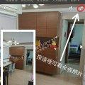 碧湖花園 - 東南泳池   (已租售) - F010506 - 一鳴路15號