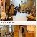 馬鞍山 耀安村 (已售) - T0080739 - 恒康街2號