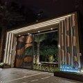 旺中帶靜 景觀開揚 開放式可間一房 - A0082942 - 大埔公路7838號大圍段