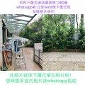 粉嶺 翠彤苑 上覆式四房 - D045237 - 裕泰路3號