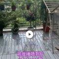 牽晴間 特色大平台 (有片)  (已租售) - L051051 - 一鳴路23號