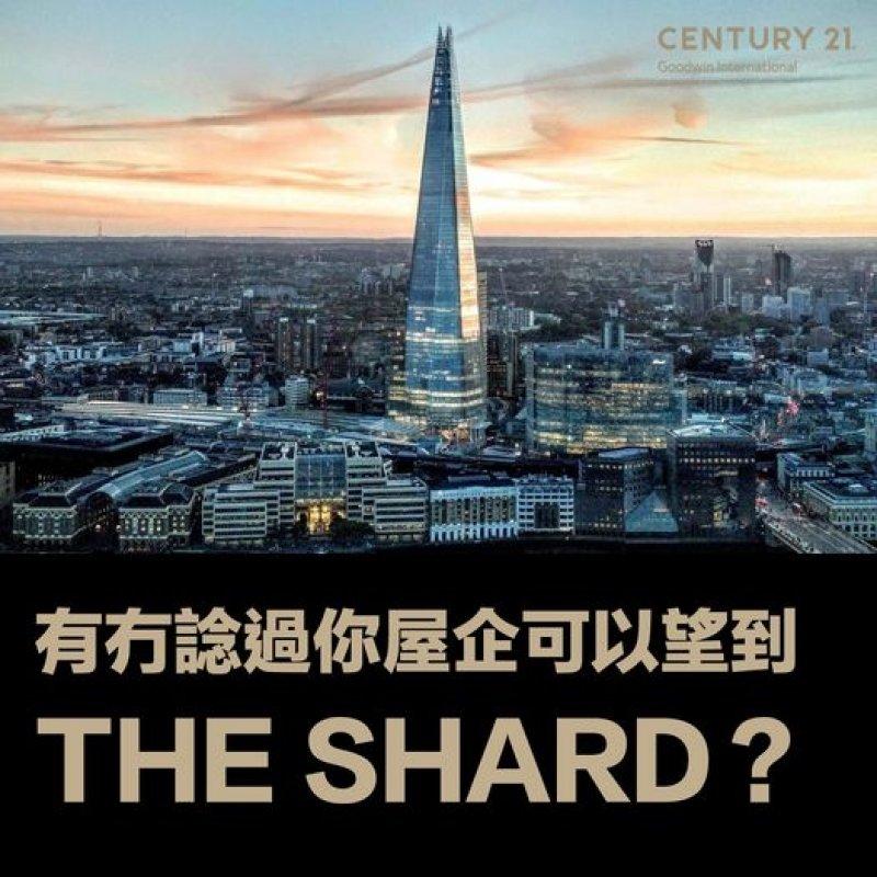 全英國最高大廈 - THE SHARD