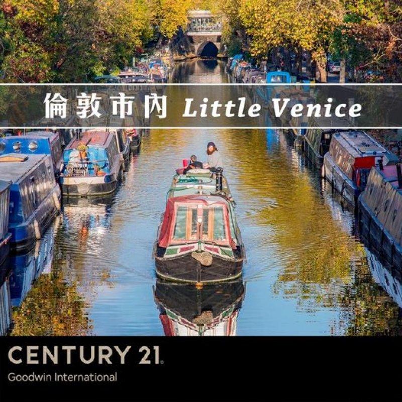 倫敦市內景點 - 小威尼斯 Little Venice
