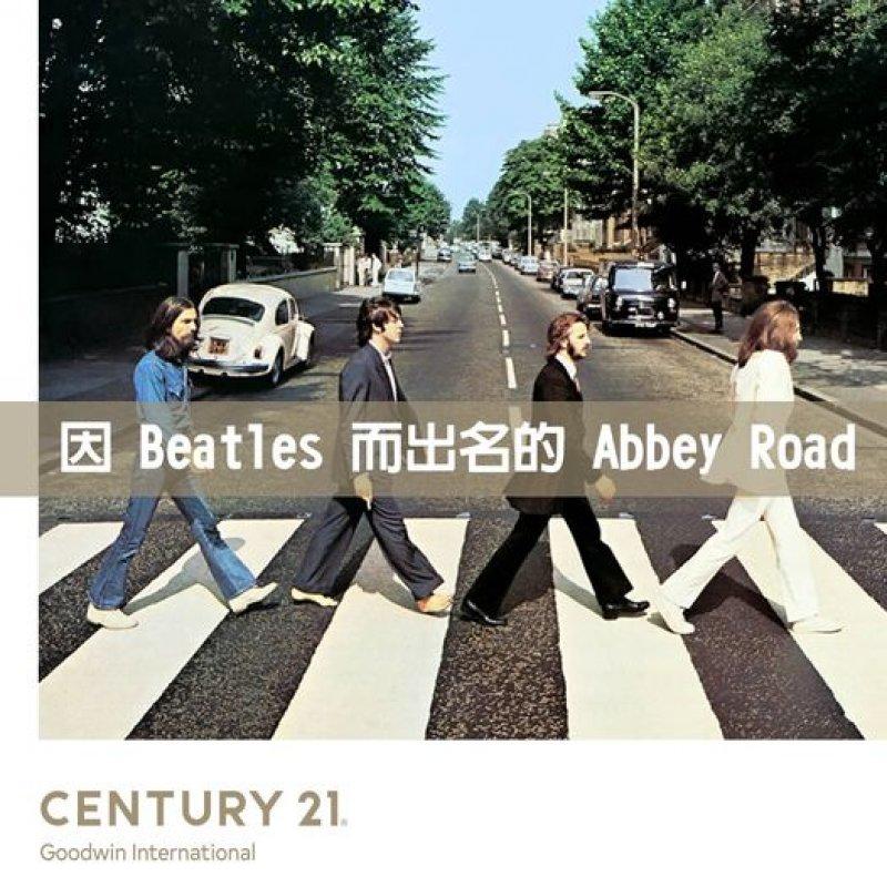 倫敦.世界上最出名嘅街道 - Abbey Road
