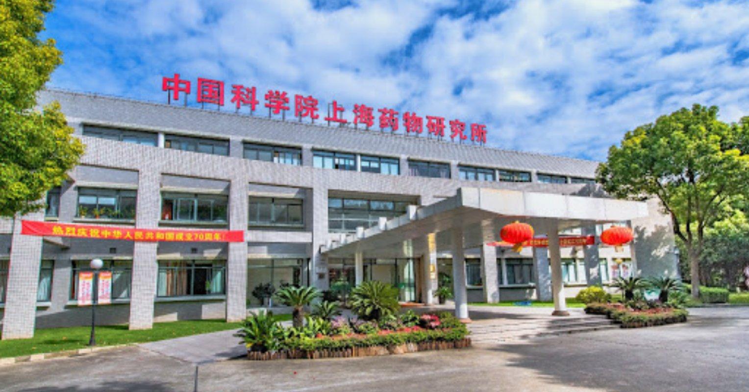 融入大灣區建設!中科院上海藥物研究所重點佈局中山