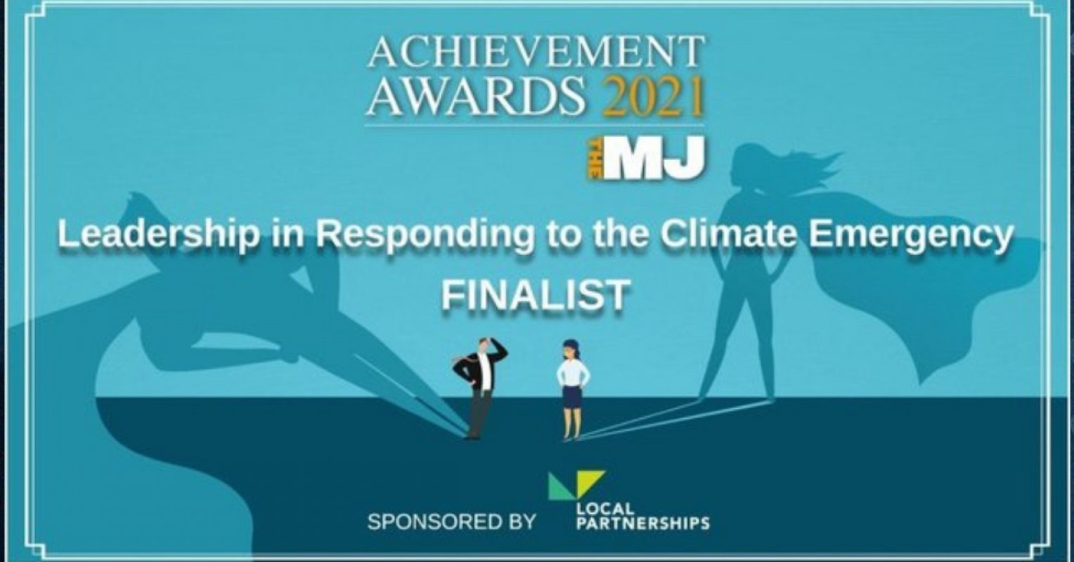牛津郡議會的氣候行動項目入圍國家獎