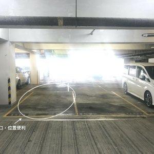 牽晴間車位 極近出口 位置便利