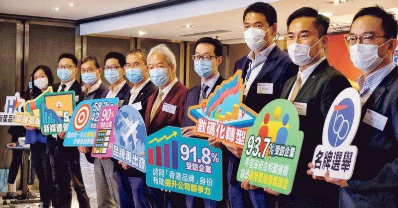 【消費調查】開拓大灣區中高檔市場有著數? 調查:過半消費者願付溢價買香港貨